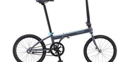 Dahon Speed Uno Folding Bike Shadow Review