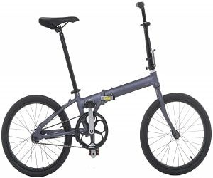 Vilano Urbana Foldable Bike